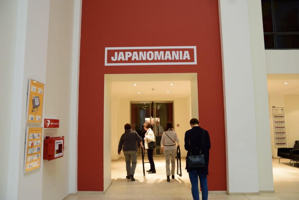 日本絵画の特別展