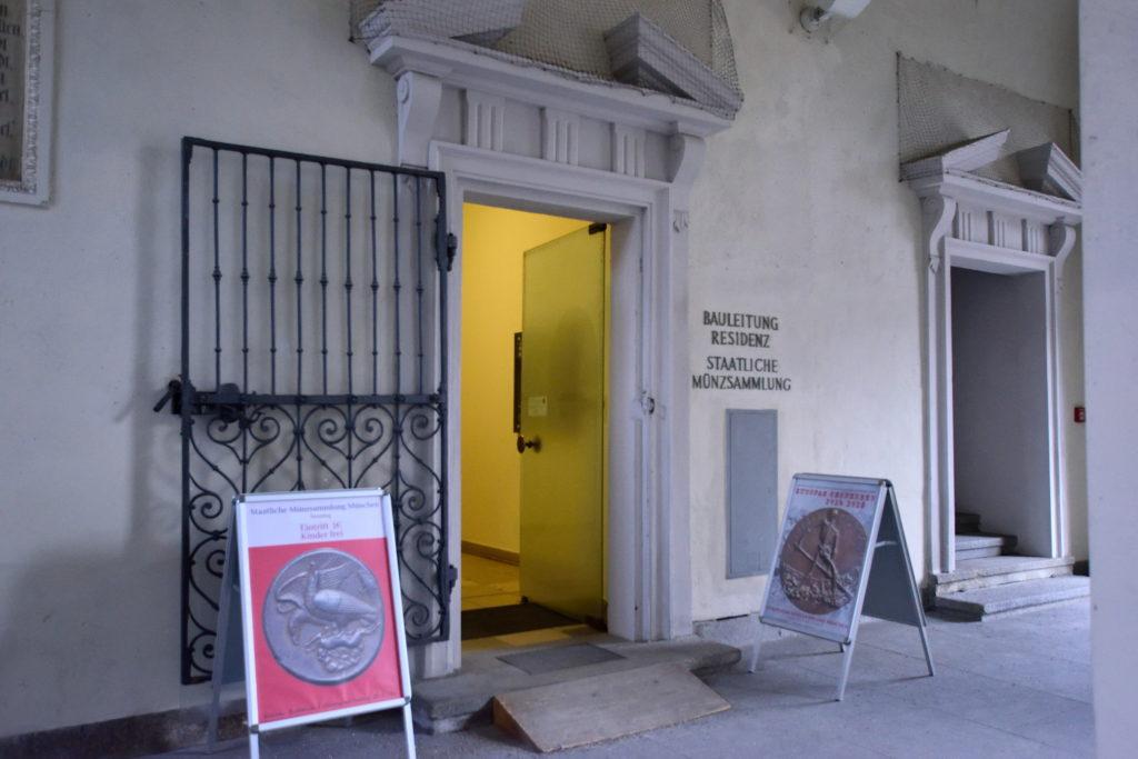 ミュンヘン硬貨博物館入口