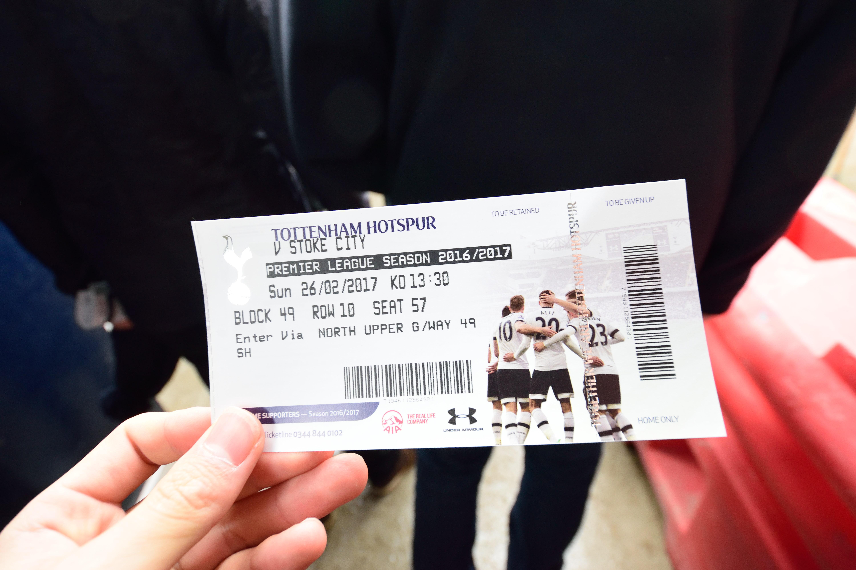 トッテナム・ホットスパーホームチケット