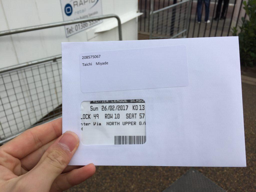 チケットは封筒に入れての受け渡し