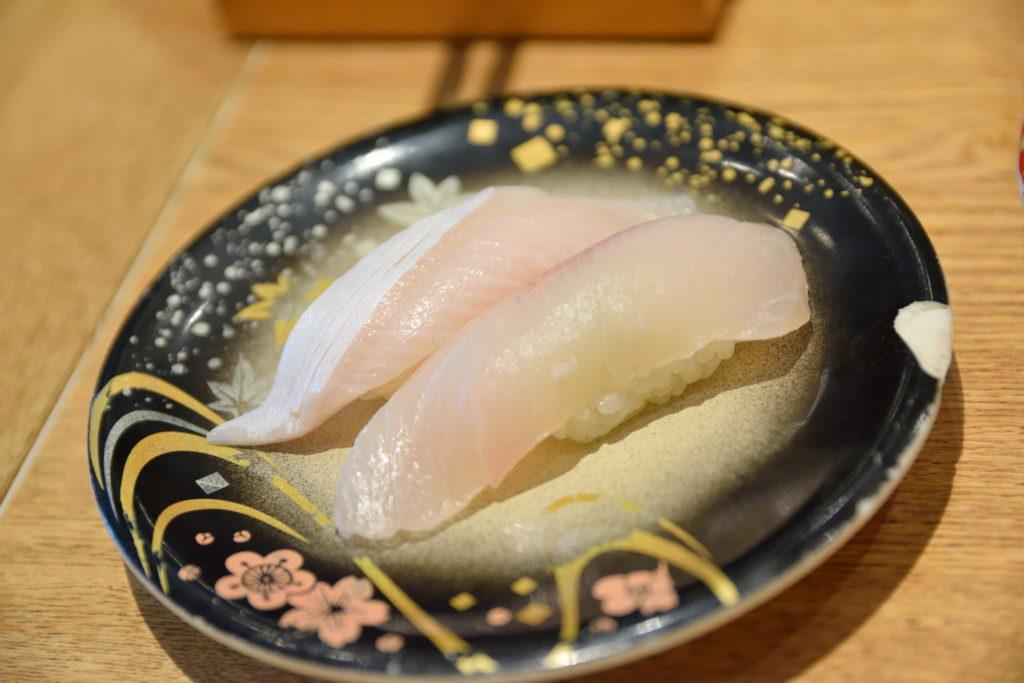 回転寿司、ヒラマサ
