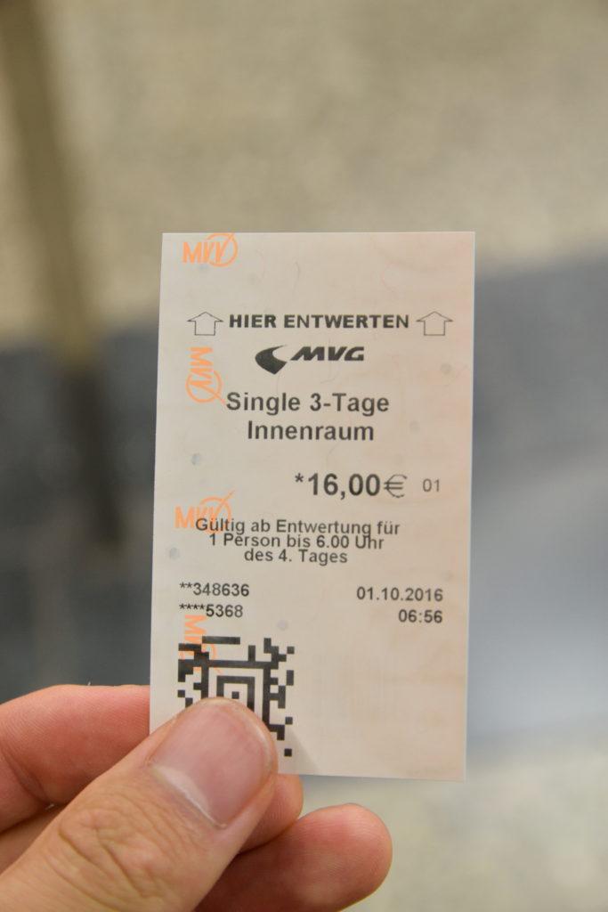刻印前の乗車券