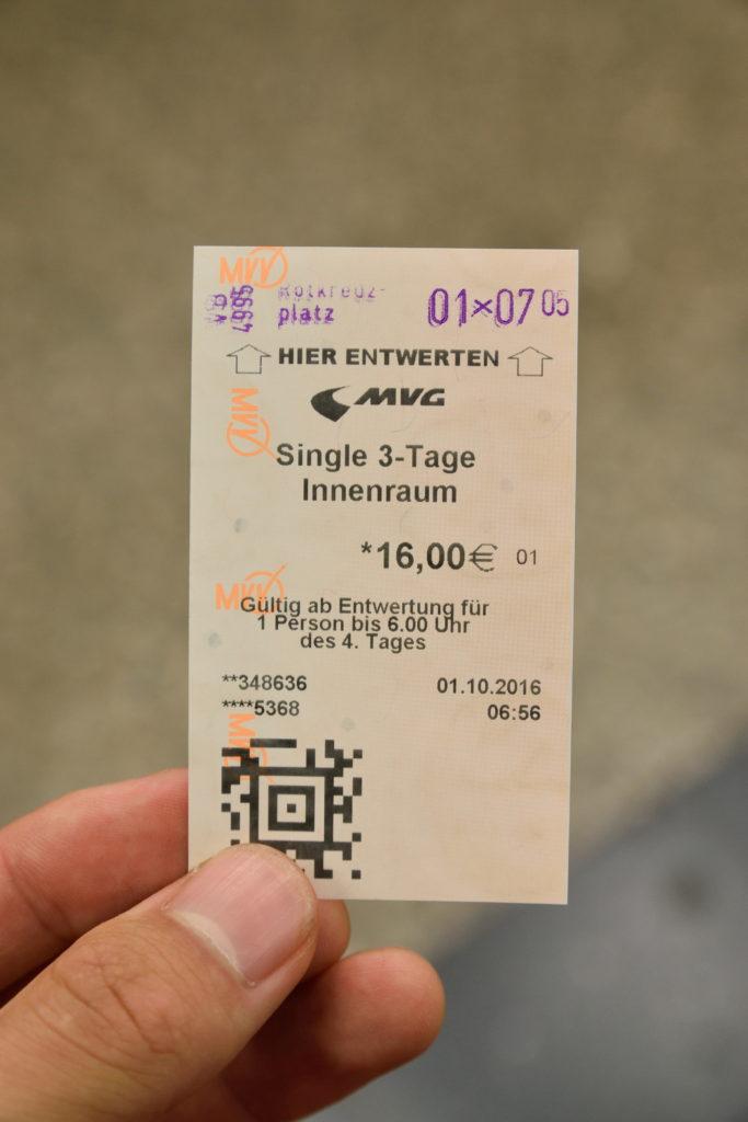 刻印後の乗車券
