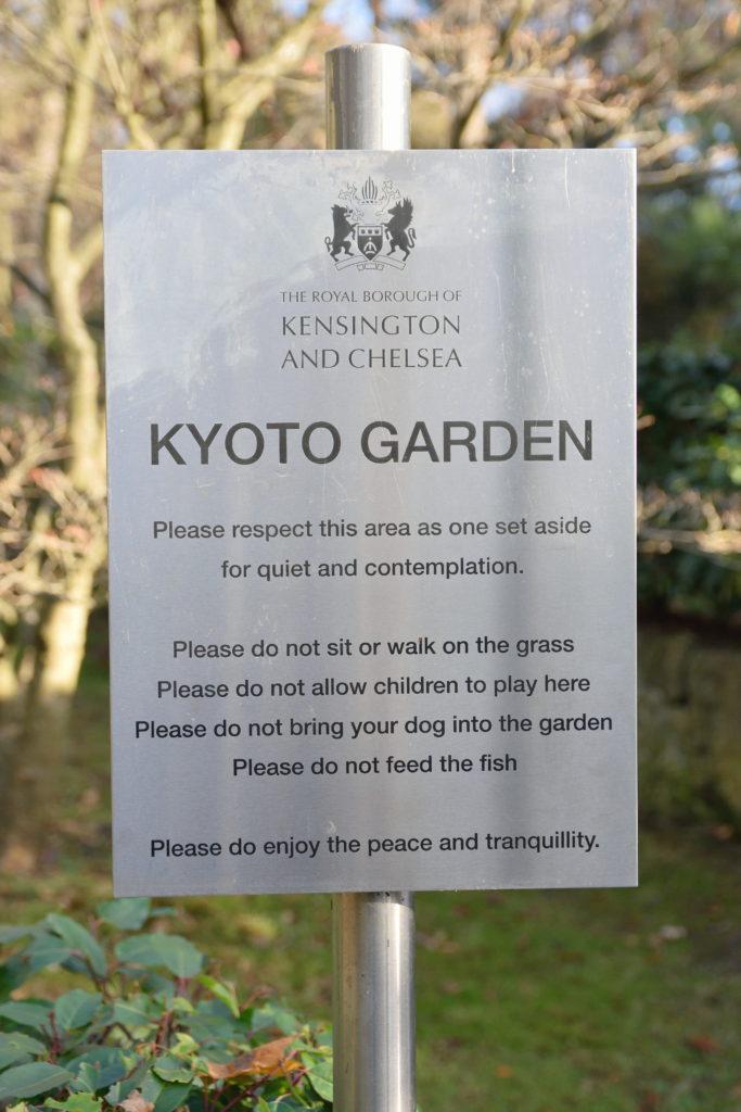 ロンドン京都庭園の入口看板