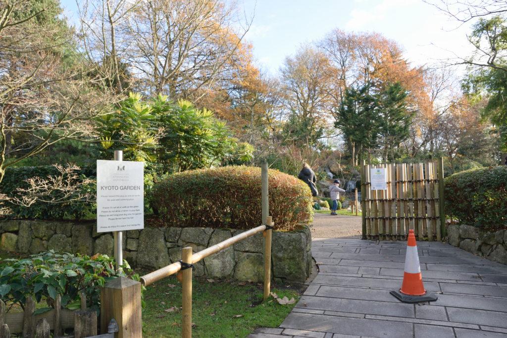 京都庭園の入口