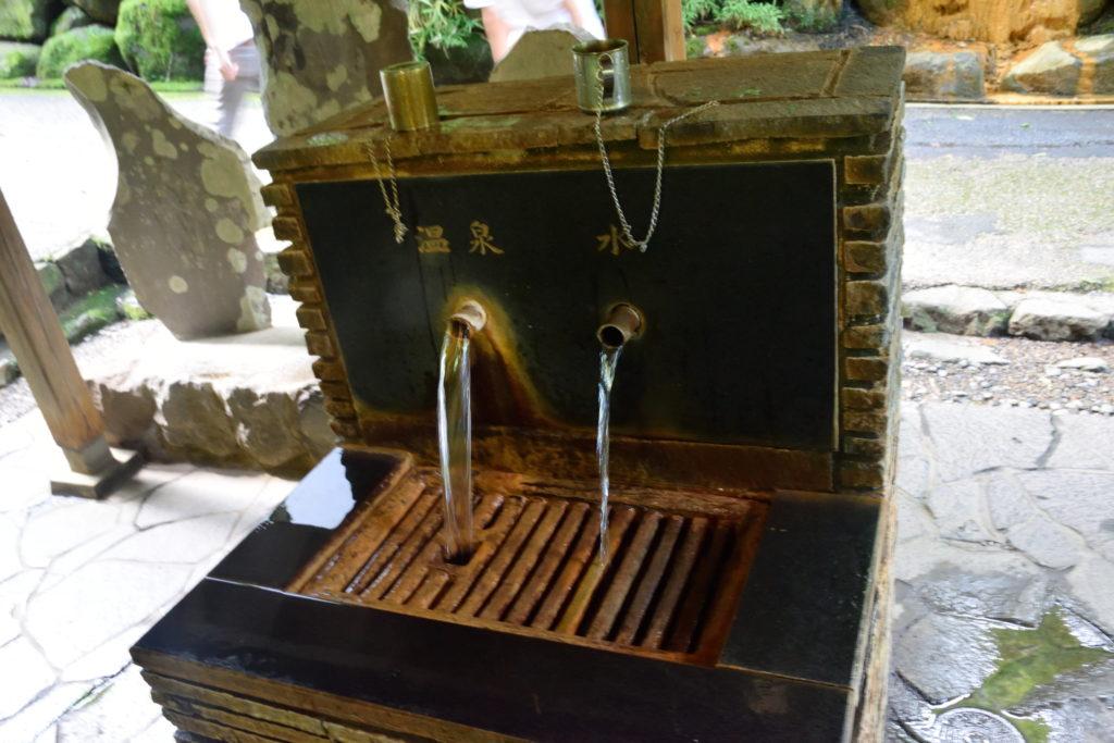 温泉飲み場