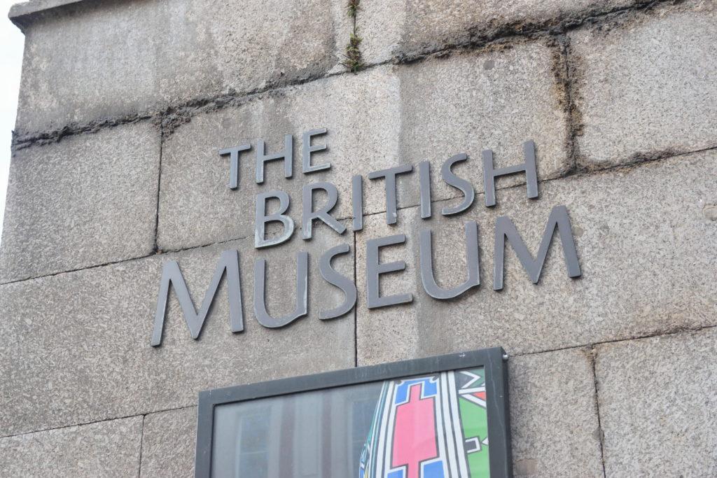 大英博物館の入口