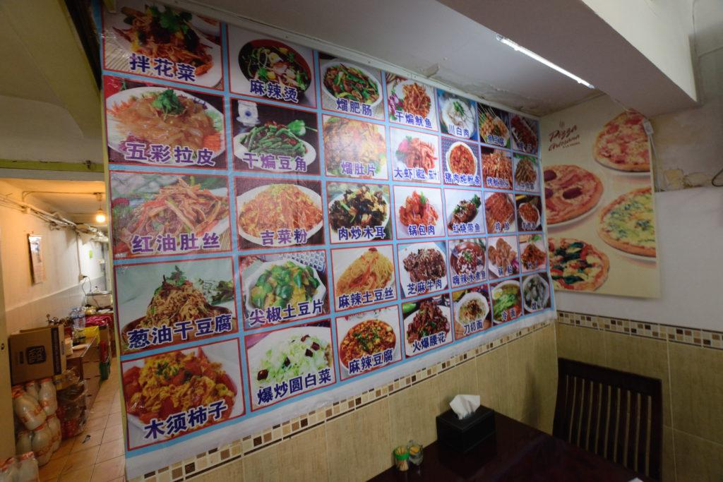 中華料理店の店内