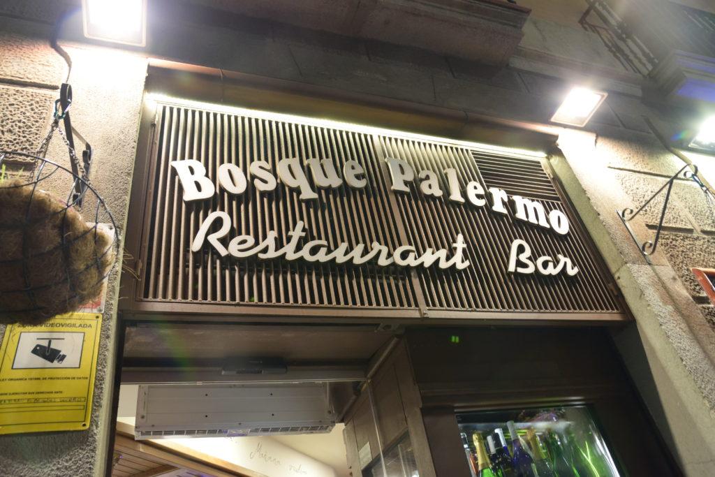 バルセロナのレストラン