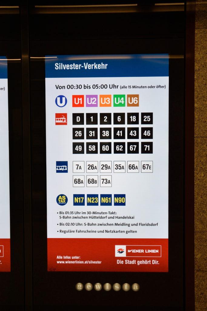 ウィーンの大晦日の公共交通の運行情報