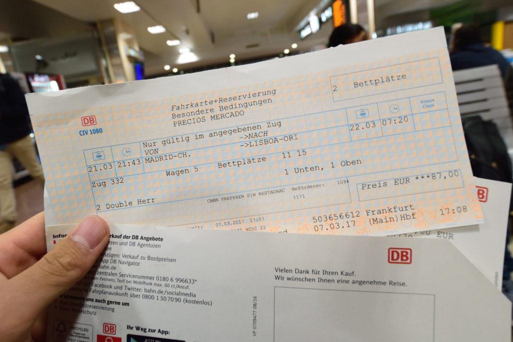 ヨーロッパの寝台列車の切符