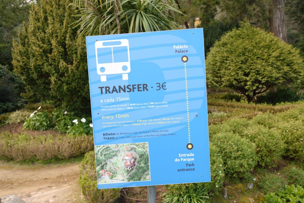 宮殿内のバス
