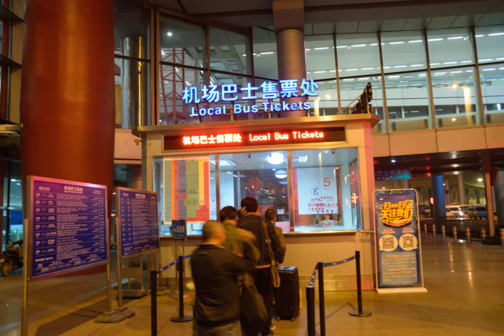 北京国際空港バスのチケット売り場