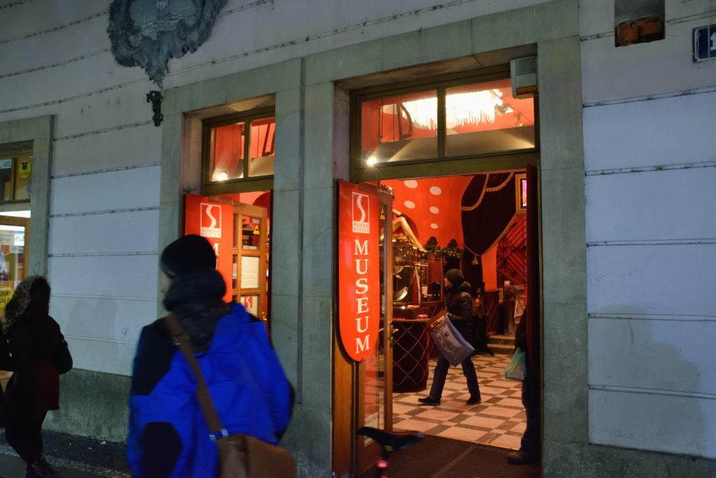 セックスマシーンミュージアムの入口
