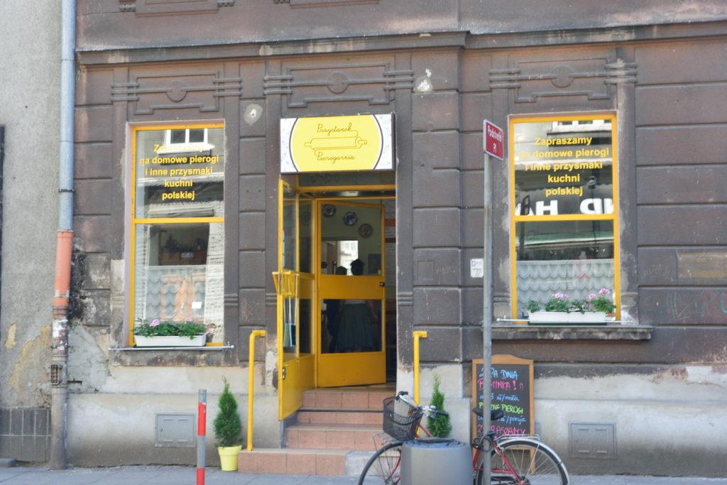 ポーランド料理店の入口