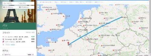 ベルリン→パリ便の航路