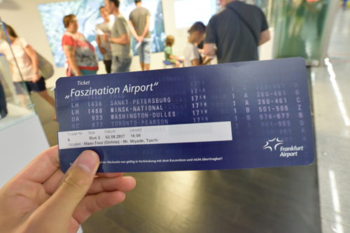 空港ツアーのチケット