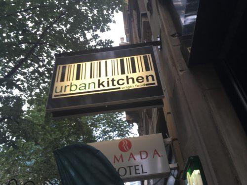 フランクフルト、Urban Kitchenの外観