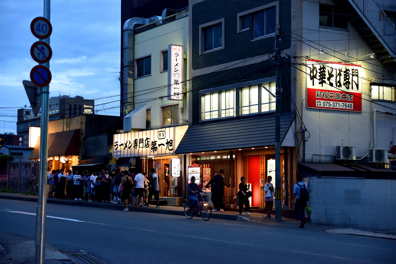 東京から、静岡・京都を経由し名古屋へ移動。移動と食とくつろぎの一日(岐阜旅行記Day1)