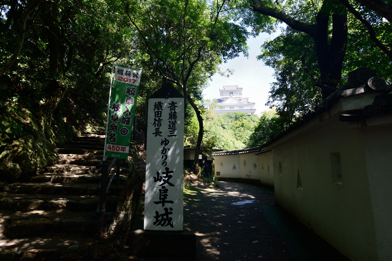 観光地としての岐阜のポテンシャルを感じた一日。(岐阜旅行Day3)