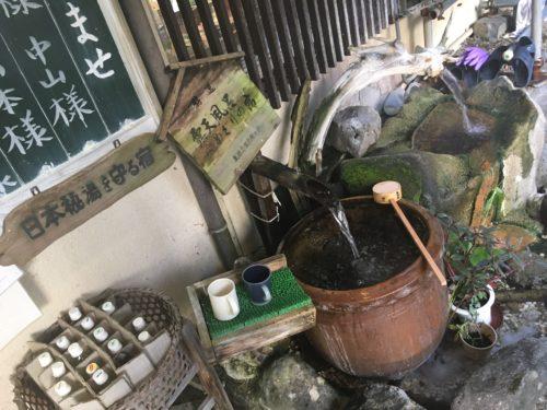 佳留萱山荘の飲泉