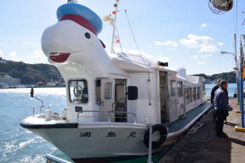 ホテル浦島の、亀の連絡船