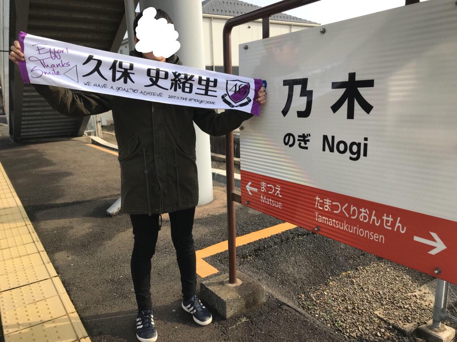 全く聖地ではないけれど聖地巡礼―JR西日本 山陰本線乃木駅