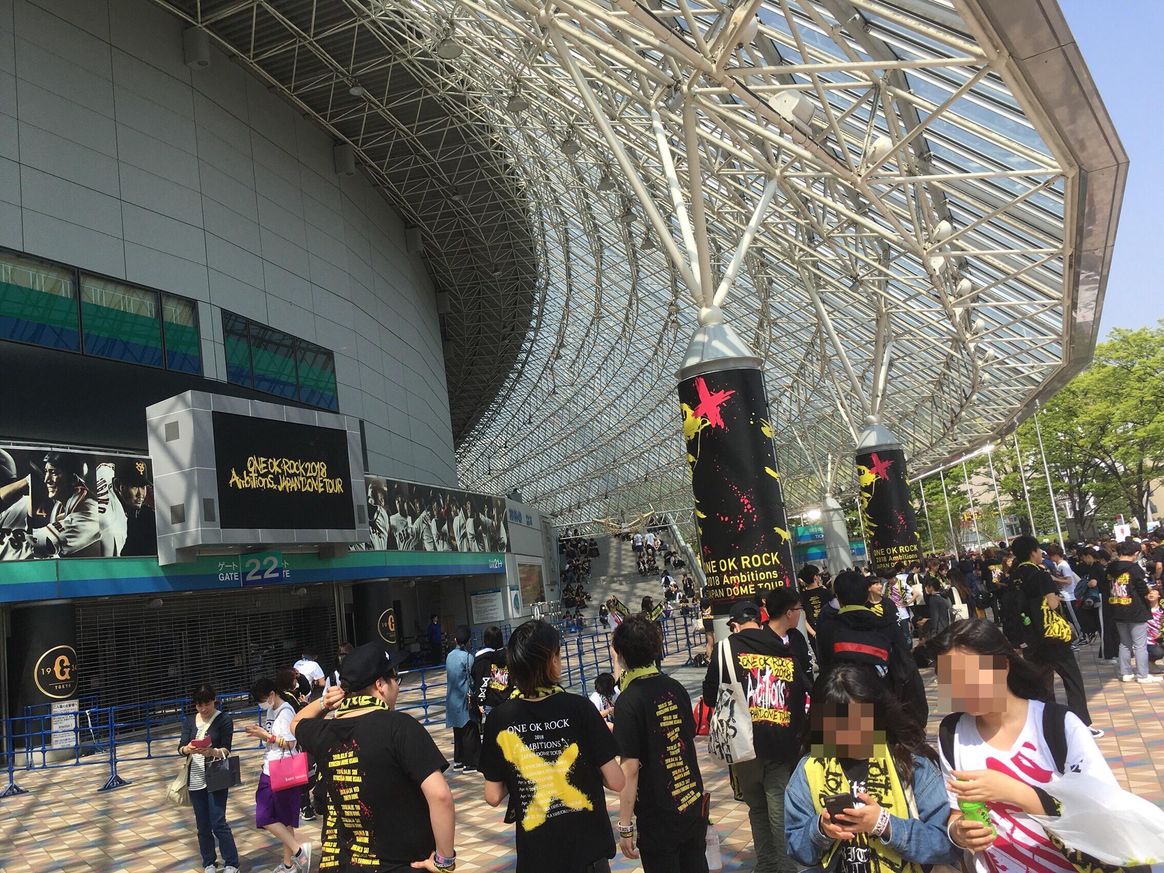 ONE OK ROCK東京ドーム
