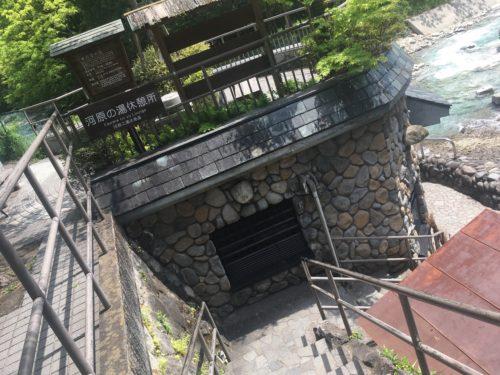 河原の湯へ降りていく階段