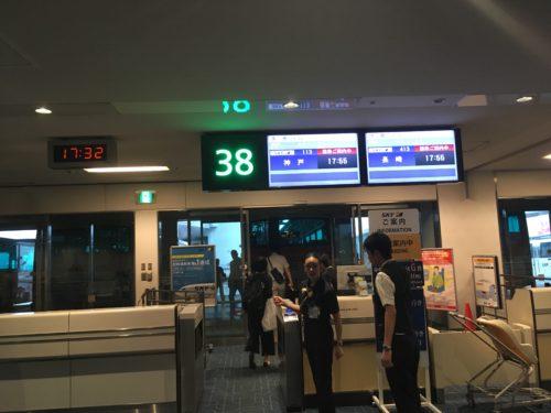 第1ターミナルのバスゲート