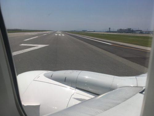 神戸空港ランウェイ27へ侵入