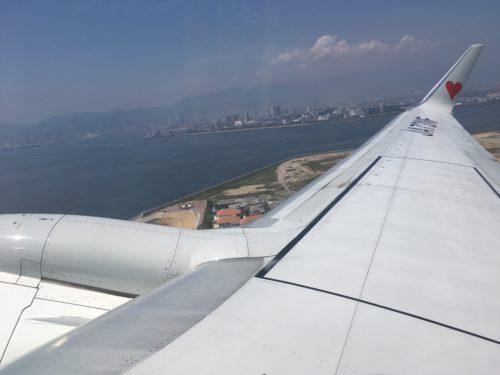 神戸空港からの離陸