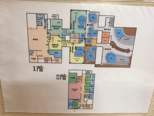 百観音温泉の館内図