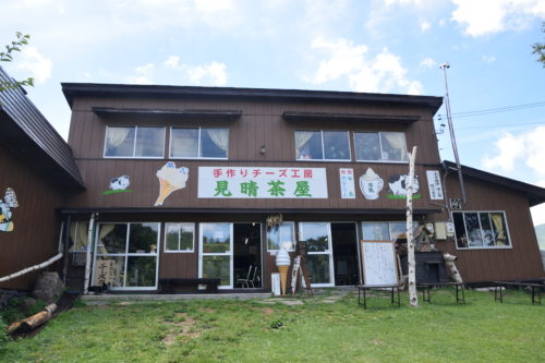山田牧場のレストラン
