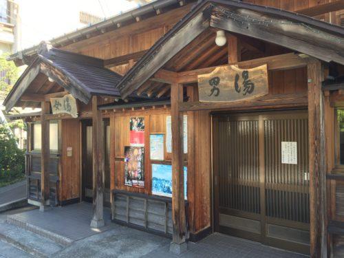 山田温泉「滝の湯」の外観