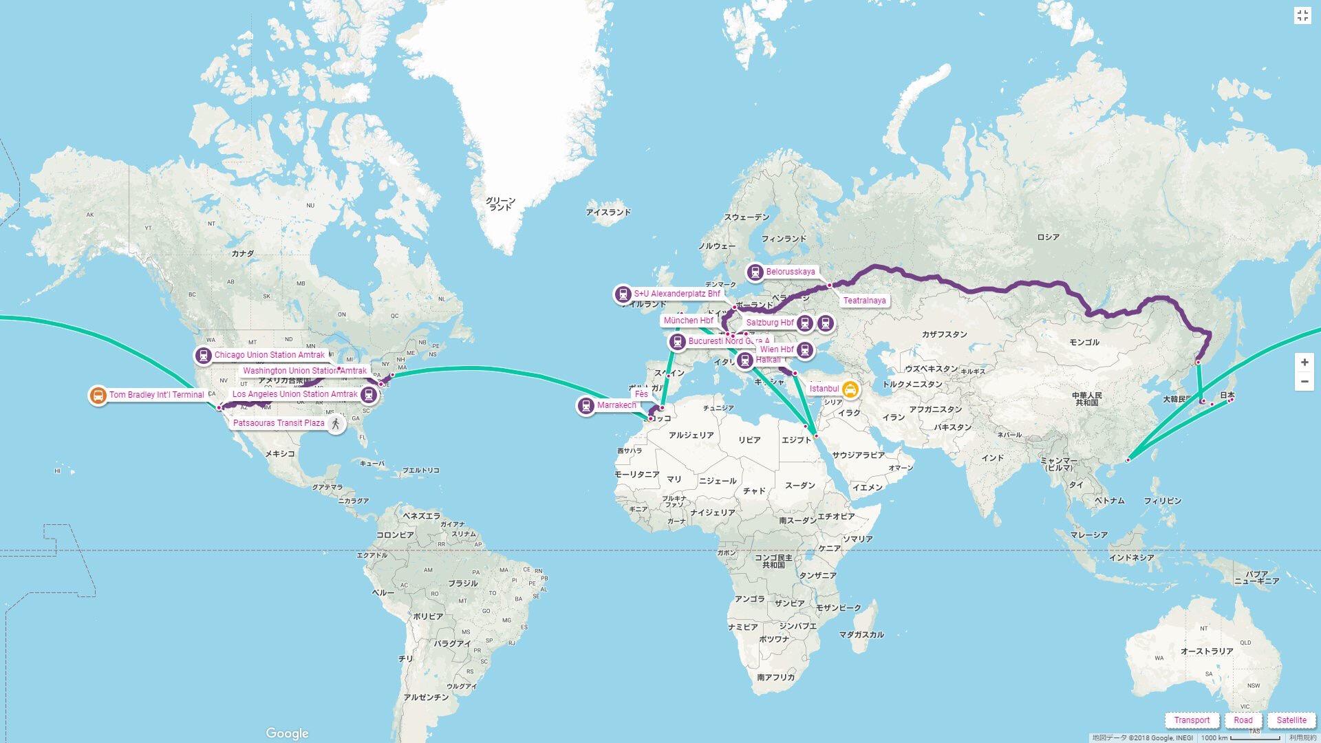 地球一周旅 旅程
