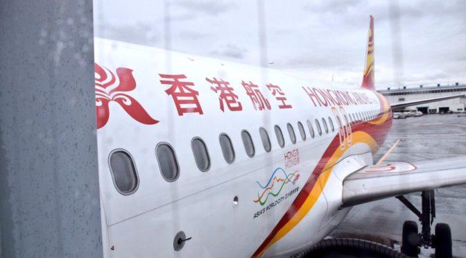 香港航空A320