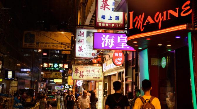 経由地にて一夜/香港[2018/8/20,21]【写真集】