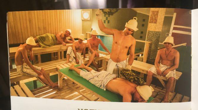 露式サウナ・バーニャ、入浴記!|温泉のすゝめ28