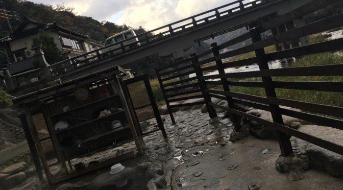 県道から丸見えの大胆露天|三朝温泉「河原風呂」|鳥取県|温泉のすゝめ41