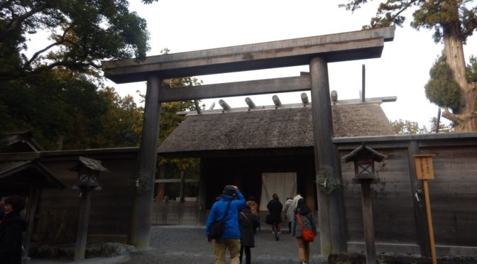 16日目、伊勢に到着。|松阪~伊勢外宮(23.16km)|お伊勢参り路踏破の旅DAY16