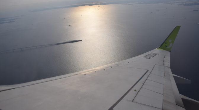 ソラシドエア 羽田空港→宮崎空港 SNJ59 B737-800【搭乗記】