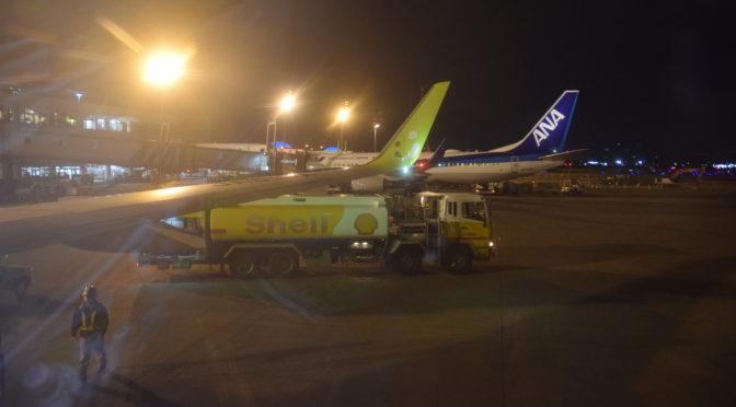 ソラシドエア 宮崎空港→羽田空港NH3762便 B737-800【搭乗記】