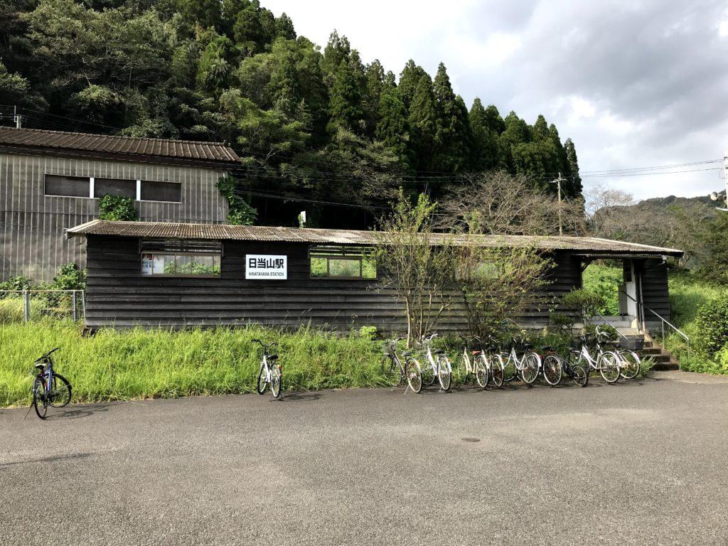 日当山駅舎