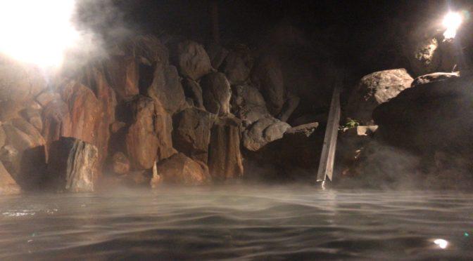 7色の湯湧く九州の奥座敷|黒川温泉・やまの湯(熊本)|温泉のすゝめ63